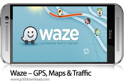 دانلود Waze – GPS, Maps & Traffic v4.55.0.1 – نرم افزار موبایل مسیر یاب و گزارش جاده ای